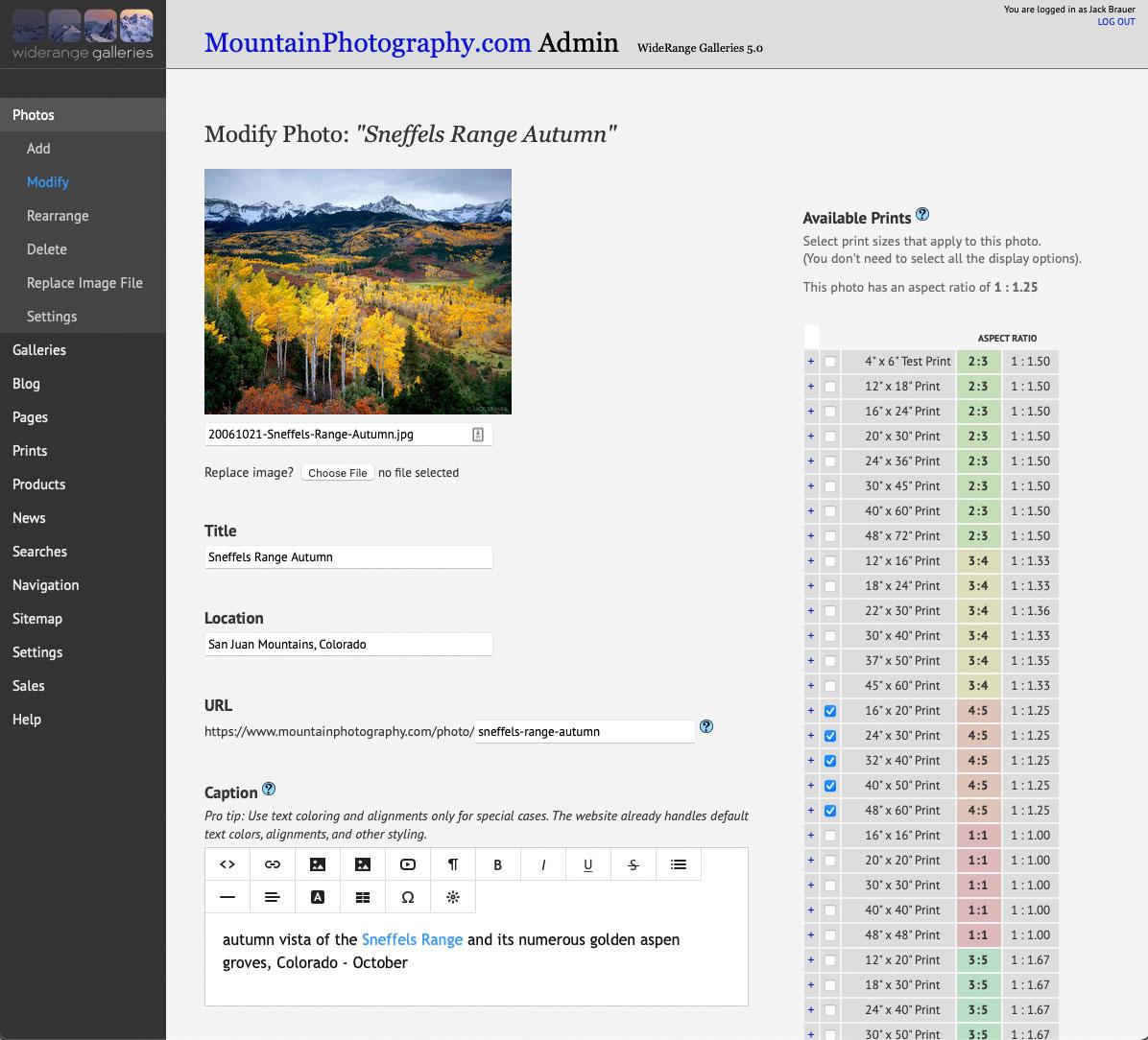 WideRange Galleries Admin Screenshot